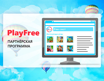 Landing page PlayFree affiliate program