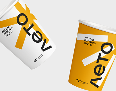 LETO - Branding