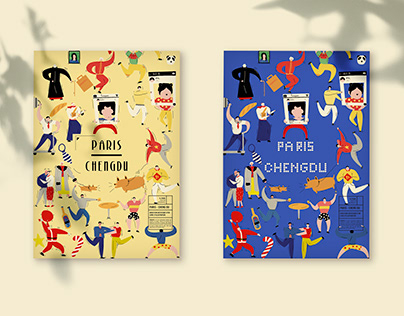 Poster - PARIS-CHENGDU