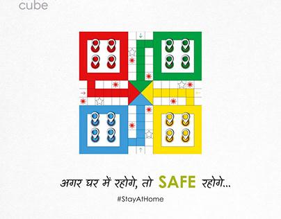 अगर घर में रहोगे, तो SAFE रहोगे...