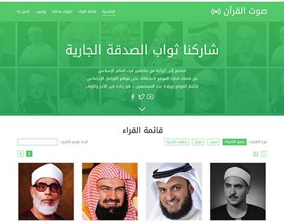 QuranSound.Net New UI/UX