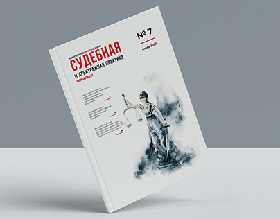 Cover magazine design