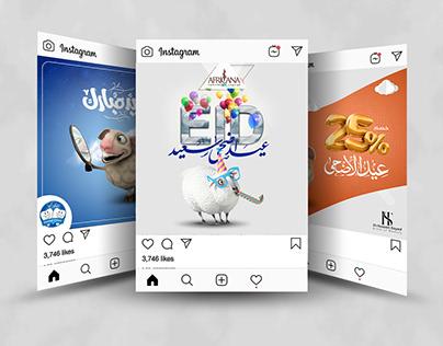 Eid Al Adha - Social Media