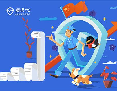 Tencent 110