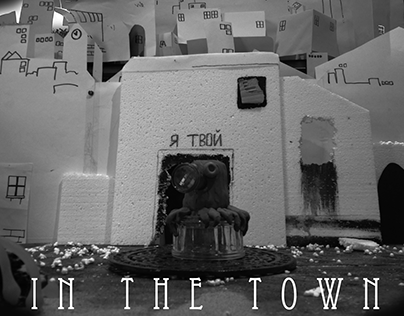 Film: In The Town (2012)