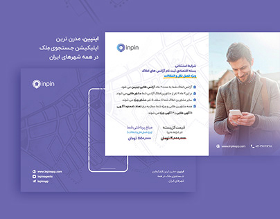 Inpin, Brochure Design