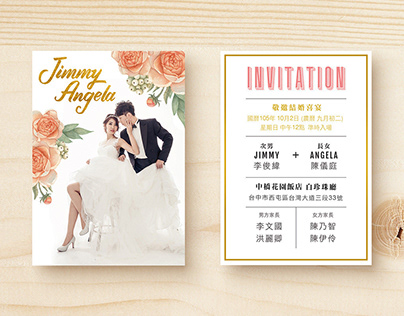【J&A 7th Anniversary】 Feminine Wedding Collection