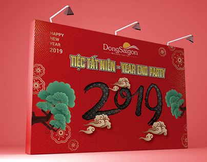 [BACKDROP] THE END YEAR PARTY BACKDROP