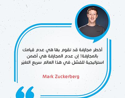 social media post design 02