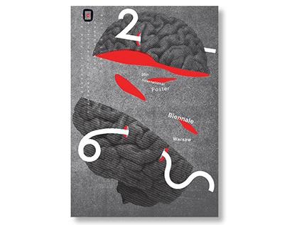 International Poster Biennale