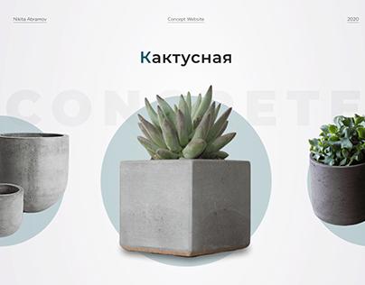Succulents and pots shop | Website
