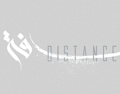 DISTANCE CALLIGRAPHY