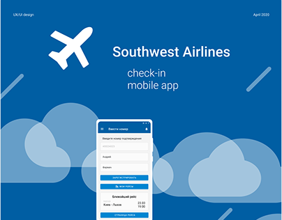SouthWest Airlines check-in mobile app