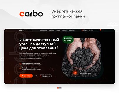Carbo. Landing page по продаже угля