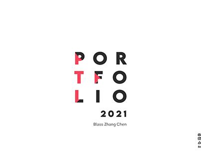 🇪🇸 Blasskill's Portfolio 2021 (ES)
