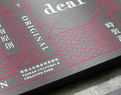 展覽|「dear」 TAINAN ORIGINAL FASHION WEEK