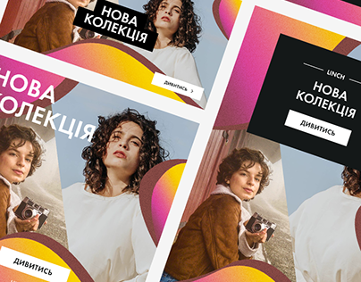 "Fashion Banners & Stories для ""Linch"""