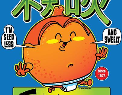 Sumo Mandarin Orange