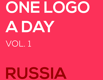 One Logo a Day: Vol. 1 – Russia