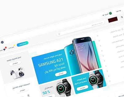Mazad Website UI Design