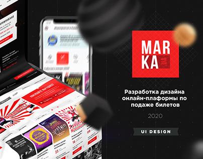 Design for ticketing website