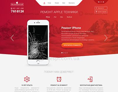 Apple service website