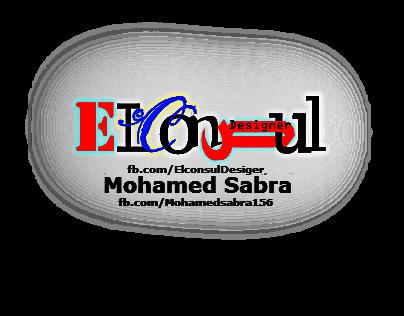 logo Elconsul