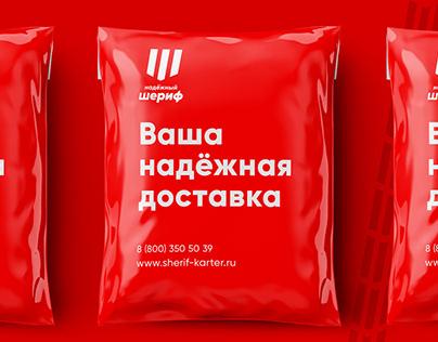 ШЕРИФ | Service auto branding | Ребрендинг автосервиса