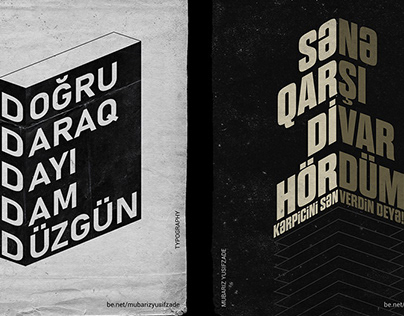 Typography Poster Collection v.1