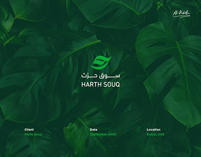 Harth Souq Brand Identity