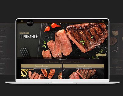E-commerce - Tendall Grill