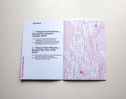 Program of the events during Bienalle in Venice