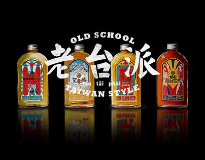 OLD SCHOOL TAIWAN STYLE| 老台派