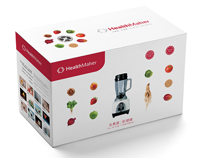 HealthMaker VI and packaging
