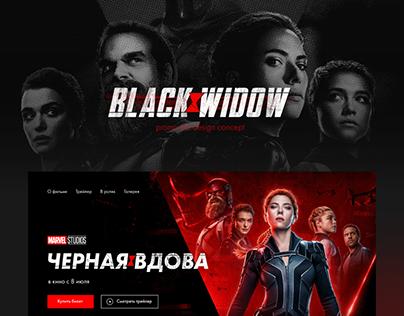 Black Widow 2021 movie promo