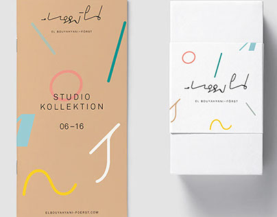 El Bouyahyani & Foerst  | Branding for Design Studio