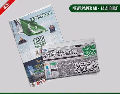 14 August 2020 - Newspaper Ad