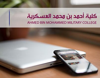 Web Design | Ahmed Bin Mohammed Military College