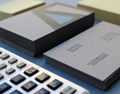 Business Cards Accountant