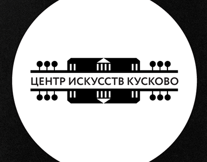 Kuskovo center of arts. Concept