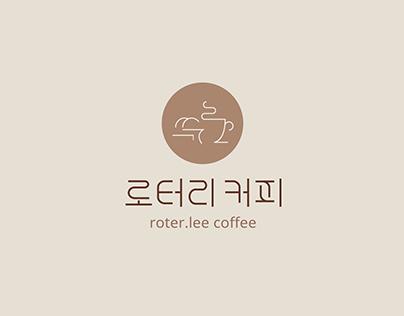 Cafe branding 로터리 커피 (roter.lee coffee)