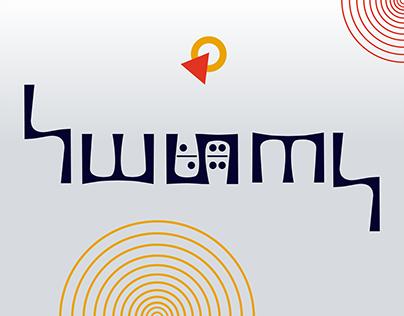 Katak Logo Design