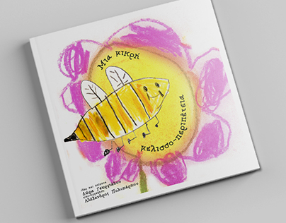 Published - kids illustrated book - learning colours