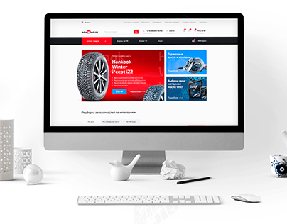 Online store for car parts