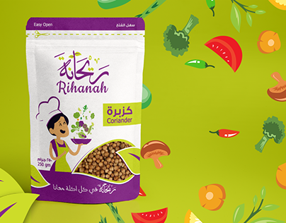 Rihanah - Spices Packing