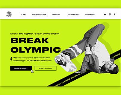 BREAK OLYMPIC DANCE SCHOOL
