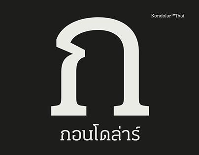Kondolar™Thai typeface