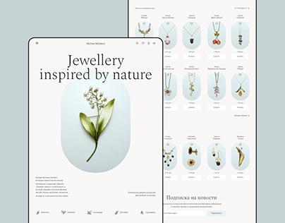"""Online Shop """"Michael Michaud Jewellery"""""""