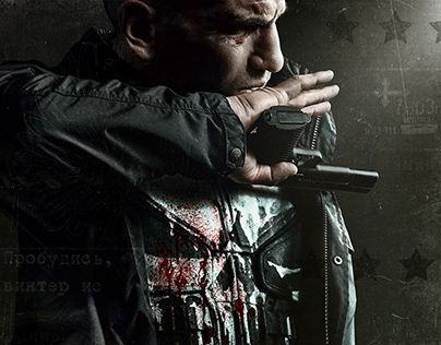 The Punisher – Social