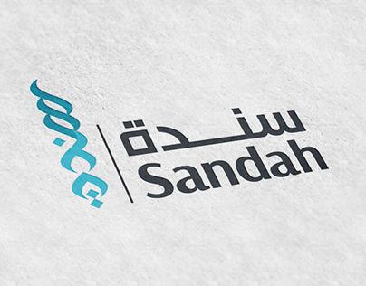 Sandah Branding